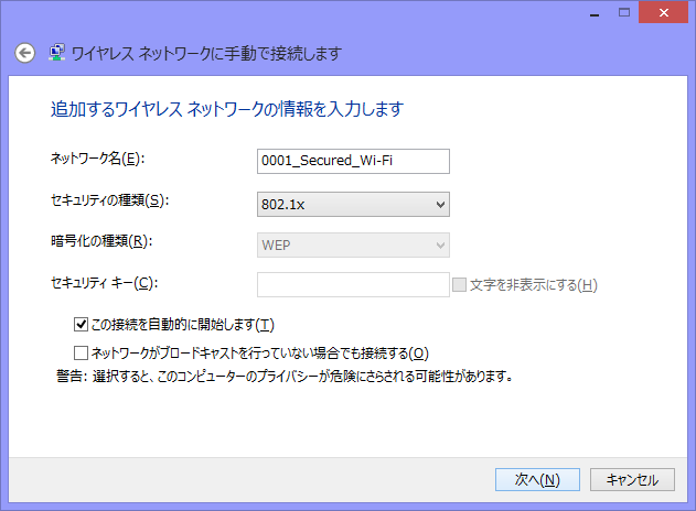 ocn_wifi_win81_04