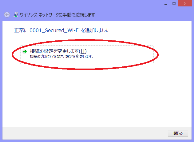 ocn_wifi_win81_05