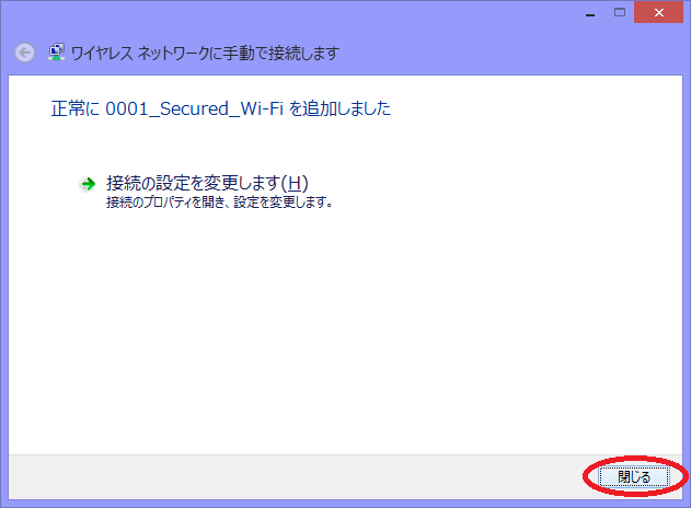 ocn_wifi_win81_10