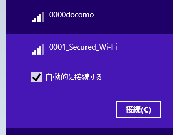 ocn_wifi_win81_11