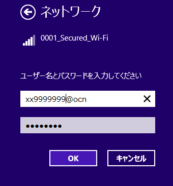 ocn_wifi_win81_12